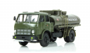 МАЗ-500А АЦ-8, масштабная модель, Наш Автопром, 1:43, 1/43
