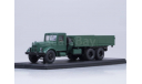 ЯАЗ-210 бортовой, тёмно-зелёный, масштабная модель, 1:43, 1/43, Start Scale Models (SSM)