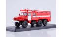 АЦ-40(43202) ПМ-102Б, масштабная модель, 1:43, 1/43, Start Scale Models (SSM)