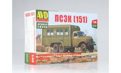 Сборная модель Передвижная станция заготовки крови ПСЗК (151), сборная модель автомобиля, AVD Models, scale43
