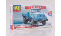 Сборная модель АМУР-531350 бортовой, сборная модель автомобиля, 1:72, 1/72, Автомобиль в деталях (by SSM), ЗИЛ