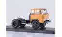КАЗ-608 седельный тягач, масштабная модель, 1:43, 1/43, Start Scale Models (SSM)
