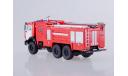 АЦ-5-40 (43118), масштабная модель, 1:43, 1/43, ПАО КАМАЗ