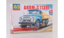 Сборная модель АКПМ-3 (130), сборная модель автомобиля, 1:72, 1/72, Автомобиль в деталях (by SSM), ЗИЛ