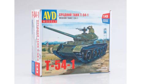 Сборная модель Средний танк T-54-1, сборная модель автомобиля, 1:43, 1/43, Автомобиль в деталях (by SSM)