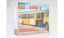 Сборная модель Полуприцеп АППА-4, сборная модель автомобиля, Автомобиль в деталях (by SSM), 1:43, 1/43