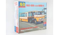 Сборная модель Автопоезд КАЗ-608 с полуприцепом АППА-4, сборная модель автомобиля, Автомобиль в деталях (by SSM), 1:43, 1/43