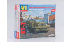 Сборная модель Тяжелый артиллерийский тягач АТ-Т, сборная модель автомобиля, 1:43, 1/43, Автомобиль в деталях (by SSM)