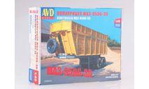 Сборная модель Полуприцеп МАЗ-9506-30, сборная модель автомобиля, 1:43, 1/43, Автомобиль в деталях (by SSM)