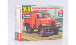 Сборная модель Пожарный автомобиль ПМЗ-16, сборная модель автомобиля, 1:43, 1/43, Автомобиль в деталях (by SSM)