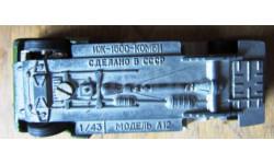 Донышко от ИЖ 1500 Комби   А_12, масштабная модель, Агат/Моссар/Тантал, scale43