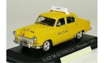 ГАЗ М-21 Москва Такси (1955г.), масштабная модель, Atlas, scale43