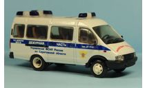 ГАЗ-3221 Газель Налоговая полиция ФСНП, масштабная модель, Агат/Моссар/Тантал, scale43