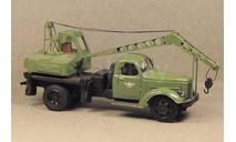 Автокран ЛАЗ-690(Г-64), масштабная модель, Херсон Моделс, 1:43, 1/43