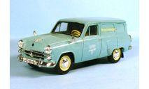 Холодильный фургон ЛУМЗ-945 на базе Москвич-432, масштабная модель, Ручная работа, scale43