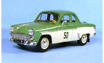 Москвич-407 купе №50 для кольцевых гонок, масштабная модель, Ручная работа, scale43