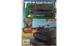Тракторы: история, люди, машины 36 - 'Коммунар'