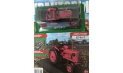 Тракторы: история, люди, машины 31 - ДТ-24.2