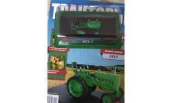 Тракторы: история, люди, машины 21 - ХТЗ-7