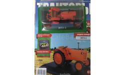 Тракторы: история, люди, машины 13 - МТЗ-2 'Беларусь'