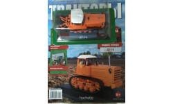 Тракторы: история, люди, машины 12 - ДТ-75