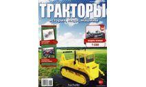 Тракторы: история, люди, машины №38 - Т-330, журнальная серия Тракторы. История, люди, машины (Hachette), scale43