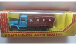ГАЗ 3307 ХЛЕБ КОМПАНЬОН  ТОЛЬКО МОСКВА