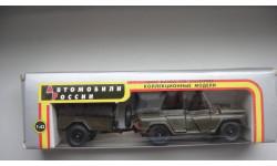 УАЗ 469 С ПРИЦЕПОМ ТОЛЬКО МОСКВА, масштабная модель, 1:43, 1/43