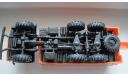 КАМАЗ 4310 ТЕХПОМОЩЬ  ТОЛЬКО МОСКВА, масштабная модель, scale43