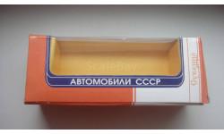 КОРОБКА ОТ МОДЕЛЕЙ СССР ТОЛЬКО МОСКВА, боксы, коробки, стеллажи для моделей