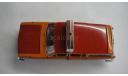 ГАЗ 2402 АЭРОФЛОТ  ТОЛЬКО МОСКВА, масштабная модель, scale43