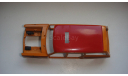 КУЗОВ ОТ ГАЗ 2402 АЭРОФЛОТ  ТОЛЬКО МОСКВА, запчасти для масштабных моделей, scale43