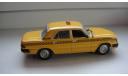 АВТОМОБИЛЬ НА СЛУЖБЕ № 9 ГАЗ 3110 ТАКСИ ТОЛЬКО МОСКВА, журнальная серия Автомобиль на службе (DeAgostini), scale43