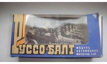 КОРОБКА ОТ РУССО БАЛТА 2000 ГОД ТОЛЬКО МОСКВА, боксы, коробки, стеллажи для моделей