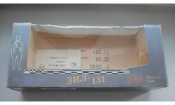 КОРОБКА ОТ ЗИЛ 131 1999 ГОД  ТОЛЬКО МОСКВА, боксы, коробки, стеллажи для моделей
