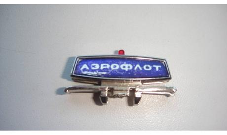 МАЯЧОК ОТ ГАЗ 2402 АЭРОФЛОТ ТОЛЬКО МОСКВА, запчасти для масштабных моделей, scale43