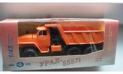 УРАЛ 55571  ТОЛЬКО МОСКВА, масштабная модель, scale43