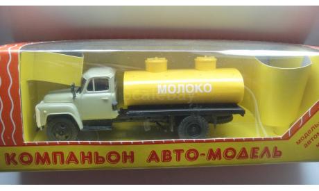 ГАЗ 53 МОЛОКО КОМПАНЬОН  ТОЛЬКО МОСКВА, масштабная модель, 1:43, 1/43