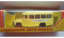 КАВЗ 3270 АЭРОФЛОТ КОМПАНЬОН  ТОЛЬКО МОСКВА, масштабная модель, scale43