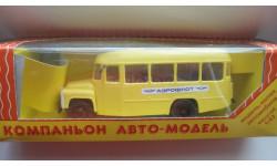 КАВЗ 3270 АЭРОФЛОТ КОМПАНЬОН  ТОЛЬКО МОСКВА
