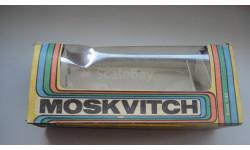 КОРОБКА ОТ МОСКВИЧА 1994 ГОД  ТОЛЬКО МОСКВА, боксы, коробки, стеллажи для моделей