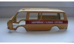КУЗОВ ОТ РАФ 2203 ГАЗОВАЯ СЛУЖБА  ТОЛЬКО МОСКВА