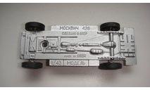 ДНИЩЕ В СБОРЕ ОТ МОСКВИЧ 426  ТОЛЬКО МОСКВА, запчасти для масштабных моделей, scale43