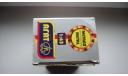 КОРОБКА ОТ АВТОМОБИЛИ РОССИИ  2001 ГОД ТОЛЬКО МОСКВА, боксы, коробки, стеллажи для моделей