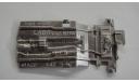 ЧАСТЬ ДНИЩА ОТ НИВЫ А 20  ТОЛЬКО МОСКВА, запчасти для масштабных моделей, НИВА, scale43