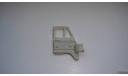 ДВЕРЬ ОТ УАЗ 452  ТОЛЬКО МОСКВА, запчасти для масштабных моделей, scale0