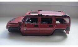 КУЗОВ ОТ ХАММЕР Н2 ТОЛЬКО МОСКВА, запчасти для масштабных моделей, 1:43, 1/43, Hummer