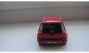 КУЗОВ ОТ СИТРОЕН С1 ТОЛЬКО МОСКВА, запчасти для масштабных моделей, 1:43, 1/43, Citroën