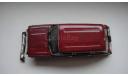 КУЗОВ В СБОРЕ ОТ ВАЗ 2104  ТОЛЬКО МОСКВА, запчасти для масштабных моделей, scale43