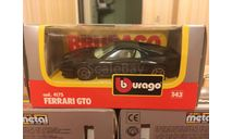 Ferrari GTO, масштабная модель, BBurago, scale43